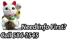 Call 586-2545